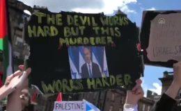 Amsterdam'da İsrail'in Filistin'e yönelik saldırıları protesto edildi